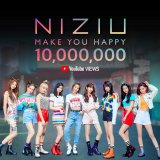 『Nizi Project』発NiziUの初MV「Make you happy」が公開1日で1000万回再生を突破