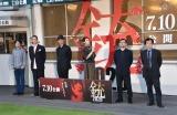 映画『銃2020』(10日公開)の完成発表記者会見に出席した(左から)中村文則、加藤雅也、佐藤浩市、日南響子、武正晴、奥山和由 (C)ORICON NewS inc.