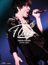 木村拓哉『TAKUYA KIMURA Live Tour 2020 Go with the Flow』(ビクターエンタテインメント/6月24日発売)