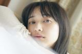 小宮有紗フォトスタイルブック「タイトル未定」(光文社)先行カット