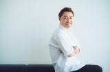 SSFF&ASIA第3回『withコロナ時代の広告の在り方/ブランデッドムービーの魅力や可能性』のオンライントークに参加した本田哲也氏