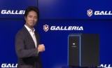 ゲーミングPCブランド『GALLERIA』新筐体&新プロジェクト記者発表会に出席したケイン・コスギ