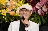 映画『一度も撃ってません』公開記念トークショーに出席した石橋蓮司