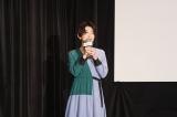 映画『水曜日が消えた』生中継舞台あいさつに登壇した石橋菜津美