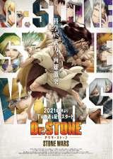 テレビアニメ『Dr.STONE』第2期のティザービジュアル(C)米スタジオ・Boichi/集英社・Dr.STONE製作委員会