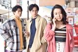 『未満警察 ミッドナイトランナー』第2・3話でゲスト出演する上白石萌音(右)からコメント(C)日本テレビ