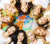 TWICE日本6枚目シングル「Fanfare」(7月8日発売)初回限定盤iA