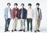 7月24日放送『ミュージックステーション夏SP』出演が発表された嵐
