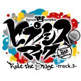 「ヒプノシスマイク-Division Rap Battle-」Rule the Stage -track.3-