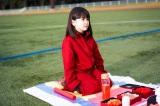 謎の少女(川上凛子)の正体とは…?(C)「捨ててよ、安達さん。」製作委員会