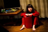 ドラマ25『捨ててよ、安達さん。』最終回(7月3日放送)(C)「捨ててよ、安達さん。」製作委員会