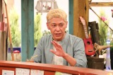 4日放送の『おかべろ』の模様(C)カンテレ