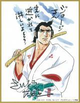 さいとう・たかを氏が描いたジョージ秋山さんの追悼イラスト