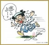 ちばてつや氏が描いたジョージ秋山さんの追悼イラスト