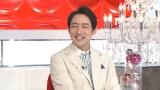 5日放送の『おしゃれイズム 夏の豪華1時間スペシャル』(C)日本テレビ
