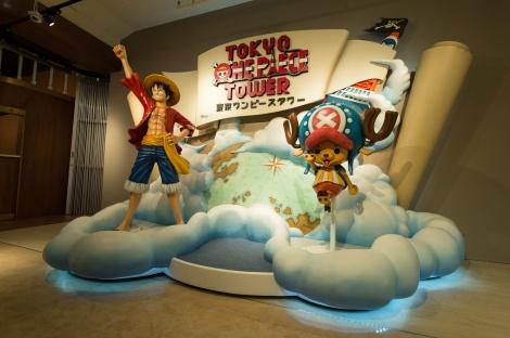 『東京ワンピースタワー』7月末に閉園  5年間の歴史に幕 コロナの影響受けサービスの提供継続が困難