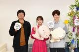 ドラマ『私の家政夫ナギサさん』のリモート取材会に出席した(左から)大森南朋、多部未華子、瀬戸康史 (C)TBS