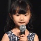 映画『MOTHER マザー』公開記念リモート舞台あいさつに出席した浅田芭路 (C)ORICON NewS inc.