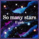E-girlsの新曲「So many stars」7月5日配信リリース