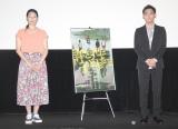 映画『許された子どもたち』大ヒット舞台あいさつに登場した(左から)黒岩よし、上村侑 (C)ORICON NewS inc.