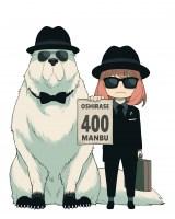 漫画『SPY×FAMILY』コミックス400万部突破記念イラスト (C)遠藤達哉/集英社