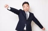 7月12日放送、『ABCお笑いグランプリ』審査員を務めるユースケ(ダイアン)