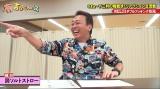 FOD『有吉ベース』最新回でさまぁ〜ず三村軍団と有吉軍団がリアクション対決(C)フジテレビ