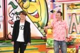 8日放送のバラエティー番組『バナナサンド』(C)TBS