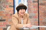 8日放送のバラエティー番組『それって!?実際どうなの課』(C)中京テレビ