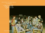 SEVENTEEN『Heng:garae』(輸入盤/6月22日発売)