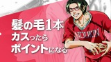 テレビアニメ「灼熱カバディ」ティザーPVの場面カット