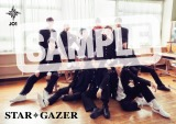 JO1 2ndシングル「STARGAZER」TOWER RECORD特典ポスター (C)LAPONE ENTERTAINMENT