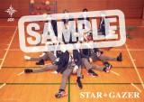 JO1 2ndシングル「STARGAZER」TSUTAYA RECORDS・TSUTAYAオンラインショップ特典ポスター(C)LAPONE ENTERTAINMENT