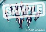 JO1 2ndシングル「STARGAZER」WonderGOO・新星堂特典ポスター (C)LAPONE ENTERTAINMENT