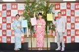 映画『みをつくし料理帖』のイベントに参加した(左から)奈緒、松本穂香、角川春樹監督
