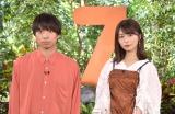 『セブンルール』新キャスト(左から)尾崎世界観、長濱ねる (C)ORICON NewS inc.