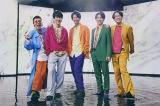 """関ジャニ∞、ファンと紡いだ""""絆""""の新曲8・19発売「たくさんの想いを込めて作り上げました」"""