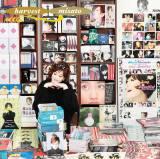 渡辺美里、35周年記念ファン投票ベストで24年8ヵ月ぶりアルバムTOP3入り【オリコンランキング】