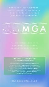 Mrs. GREEN APPLE『Project-MGA』の概要