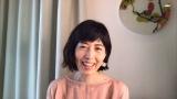 9日放送の『直撃!シンソウ坂上』に出演する小島慶子(C)フジテレビ