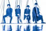 『コンフィデンスマンJP プリンセス編』の主題歌を担当するOfficial髭男dism(C)2020「コンフィデンスマンJP」製作委員会
