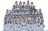 瀬戸内7県を拠点に活動するアイドルグループ「STU48」