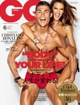 見事な肉体を披露したクリスティアーノ・ロナウド=『GQ JAPAN』6月号表紙=