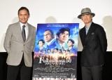 映画『Fukushima 50』カムバック上映舞台あいさつに登壇した(左から)渡辺謙、佐藤浩市 (C)ORICON NewS inc.
