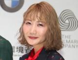 SEKAI NO OWARIのSaori(C)ORICON NewS inc.