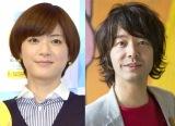 (左から)上野樹里、和田唱 (C)ORICON NewS inc.