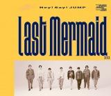 Hey! Say! JUMP「Last Mermaid...」(ジェイ・ストーム/7月1日発売)