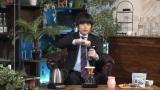 11日放送のバラエティー番組『バカリズムの大人のたしなみズム』(C)BS日テレ