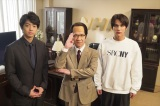伊藤健太郎『LIFE!』新レギュラー