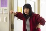 映画『私がモテてどうすんだ』登場人物=あまね(上原実矩) (C)?2020『私がモテてどうすんだ』製作委員会 (C)ぢゅん子/講談社